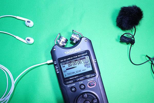 Add external mics to Tascam DR-40